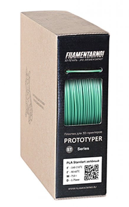 PLA+ Standart 1.75 зеленый, Filamentarno