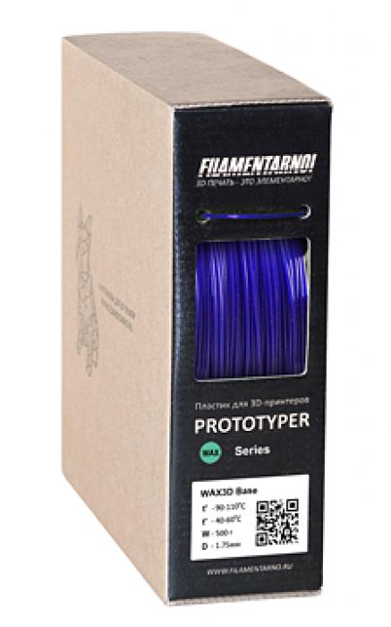 WAX3D Base воск для 3D-принтеров, Filamentarno 0.5кг
